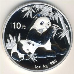 العملة > 10يوان, 2007 - الصين  (الباندا) - reverse