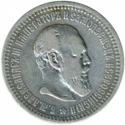Mynt > 50kopeks, 1886-1894 - Russland  - obverse