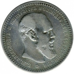 Moneda > 1ruble, 1886-1894 - Rússia  - obverse