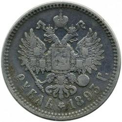 Moneda > 1ruble, 1886-1894 - Rússia  - reverse