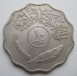 Moneda > 10fils, 1967-1971 - Irak  - obverse