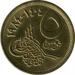 Монета > 5піастрів, 1984 - Єгипет  (Велика цифра номіналу (٥) вгорі монети) - reverse