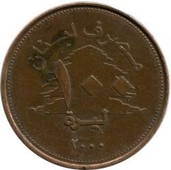 Кованица > 100ливри, 1995-2000 - Либан  - obverse
