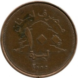 Кованица > 100ливри, 1995-2000 - Либан  - reverse
