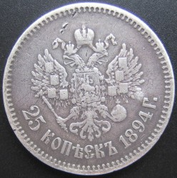 Mynt > 25kopeks, 1886-1894 - Russland  - obverse