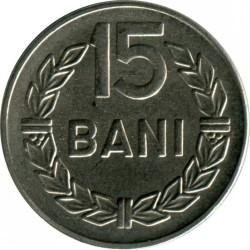 Монета > 15бани, 1966 - Румъния  - obverse