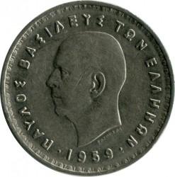 العملة > 10دراخما, 1959-1965 - اليونان  - obverse
