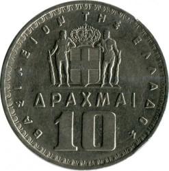 العملة > 10دراخما, 1959-1965 - اليونان  - reverse