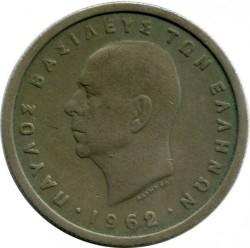 العملة > 1دراخما, 1954-1965 - اليونان  - obverse