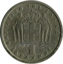 العملة > 1دراخما, 1954-1965 - اليونان  - reverse