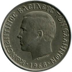العملة > 10دراخما, 1968 - اليونان  - obverse