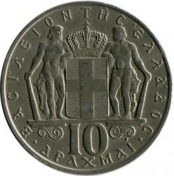 العملة > 10دراخما, 1968 - اليونان  - reverse