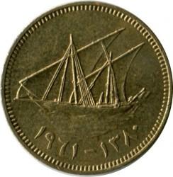 Монета > 1филс, 1961 - Кувейт  - reverse