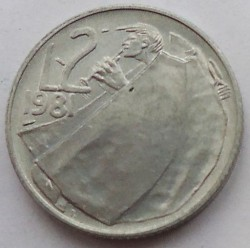 Монета > 2ліри, 1981 - Сан-Марино  (Мир) - reverse