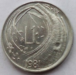 Монета > 1ліра, 1981 - Сан-Марино  (Мир) - reverse