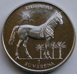 מטבע > 1סוברן, 1997 - בוסניה והרצגובינה  (Horses - Arab) - reverse