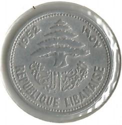 Кованица > 5пиастра, 1952 - Либан  - obverse