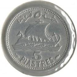 Кованица > 5пиастра, 1952 - Либан  - reverse
