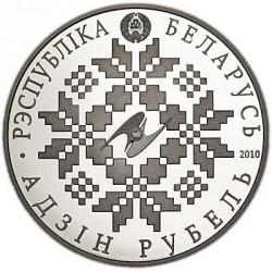 Moneda > 1rublo, 2010 - Bielorrusia  (10 aniversario de EurAsEC) - obverse