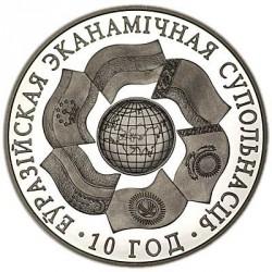 Moneda > 1rublo, 2010 - Bielorrusia  (10 aniversario de EurAsEC) - reverse