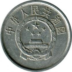 Moneta > 2fenai, 1956-2000 - Kinija  - obverse