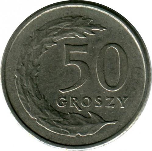 Сколько стоит 50 groszy 1995 неудачная попытка вручения иная