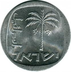Mynt > 10agorot, 1977-1980 - Israel  - obverse