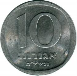 Mynt > 10agorot, 1977-1980 - Israel  - reverse