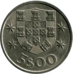 Монета > 5ескудо, 1963-1986 - Португалия  - reverse