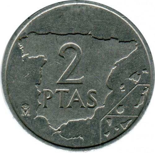 2 Peseten 1982 1984 Spanien Münzen Wert Ucoinnet
