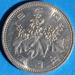 Coin > 500yen, 1990-1999 - Japan  - obverse