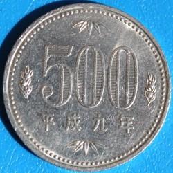 Coin > 500yen, 1990-1999 - Japan  - reverse