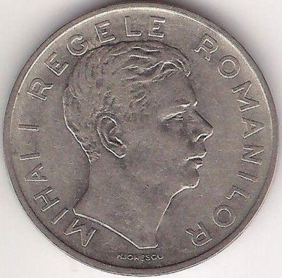 100 lei 1944 цена каталогмонет 1921 1957