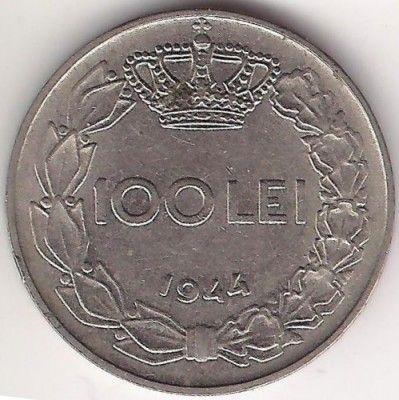 100 лей 1944 года цена монеты украины 2 копейки 1992 год