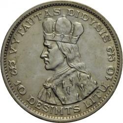 سکه > 10لیتاس, 1936 - لیتوانی  - reverse