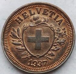 錢幣 > 1拉彭, 1850-1941 - 瑞士  - obverse