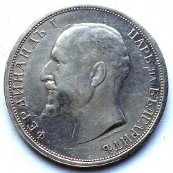 Кованица > 1лев, 1912-1913 - Бугарска  - obverse