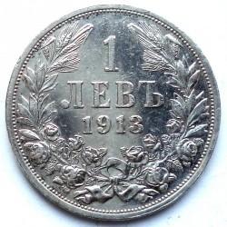 Кованица > 1лев, 1912-1913 - Бугарска  - reverse