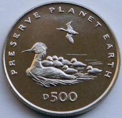מטבע > 500דינר, 1996 - בוסניה והרצגובינה  (Preserve Planet Earth - Goosander) - reverse