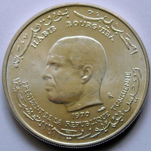 1 Dinar 1970 Fao Tunesien Münzen Wert Ucoinnet