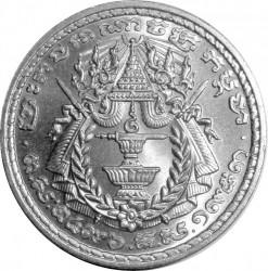 Moneda > 50sen, 1959 - Camboya  - obverse