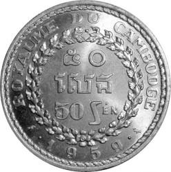 Moneda > 50sen, 1959 - Camboya  - reverse