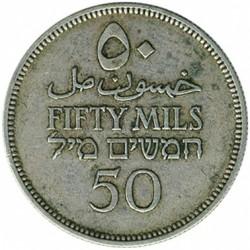 Moeda > 50mils, 1927-1942 - Palestina  - reverse