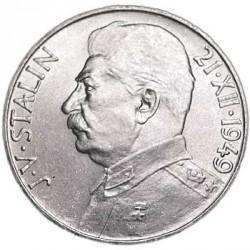 Moneta > 100corone, 1949 - Cecoslovacchia  (70° anniversario - Nascita di Iosif Stalin) - reverse