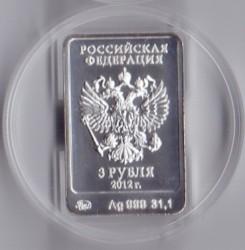 Moneda > 3rublos, 2012 - Rusia  (XXII Juegos Olímpicos de invierno, Sochi 2014: Oso polar) - obverse