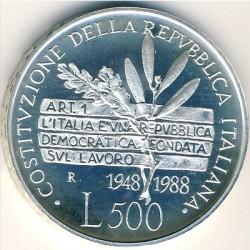 Монета > 500лир, 1988 - Италия  (40 лет Конституции Италии) - reverse