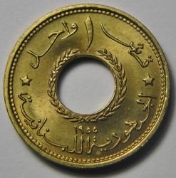 Moneta > 1piastra, 1955 - Libano  - obverse
