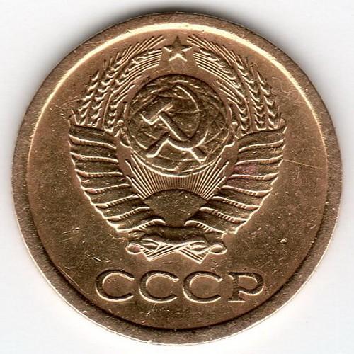 1 Kopek 1969 Ussr Coin Value Ucoinnet