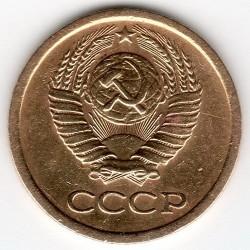 سکه > 1کوپک, 1969 - اتحاد جماهیر شوروی  - obverse