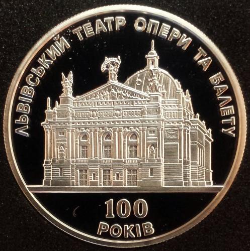 Добавить украина 50 гривен 1996 г ( 2000 ) 113 ющенко в корзину